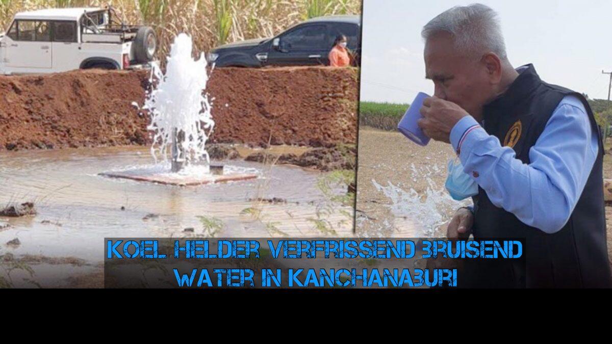 Thailand heeft een natuurlijk koolzuurhoudende bron in Kanchanaburi ontdekt
