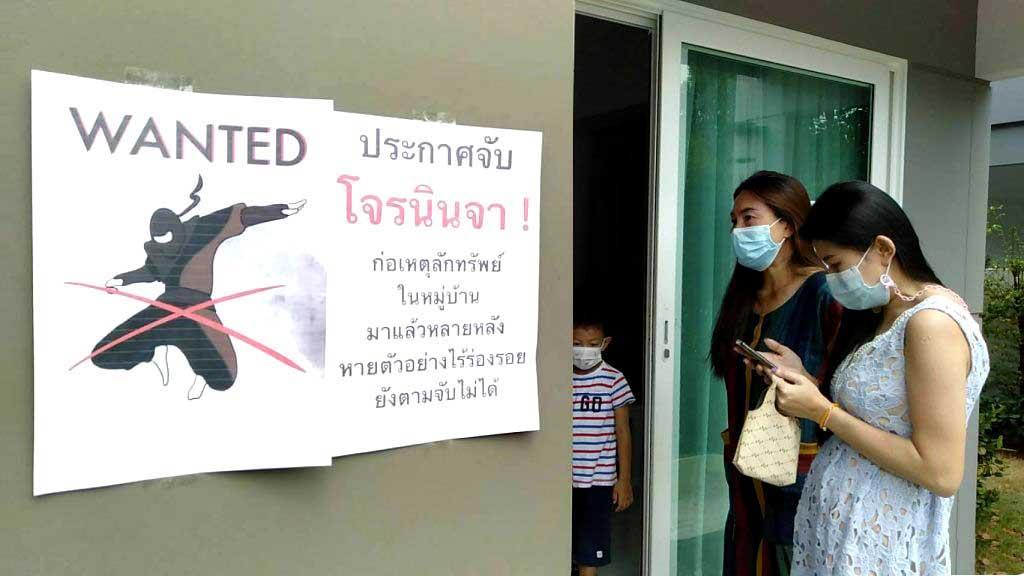 De politie zoekt naar 'Ninjadief' in Nonthaburi