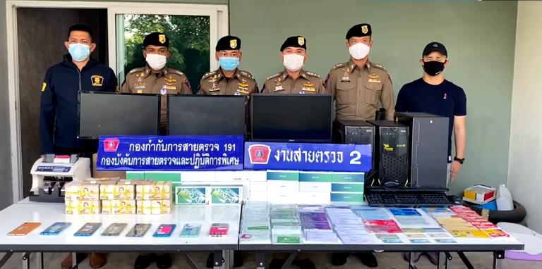 Drie Thai gearresteerd voor runnen online gokwebsites