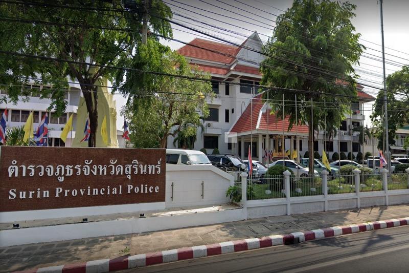 Politie Surin arresteert onderwijzer van een basisschool voor het seksueel lastigvallen van 16 jonge meisjes