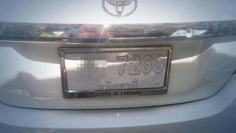 Gratis coating aangeboden voor kentekenplaten van auto's uitgegeven in 2014