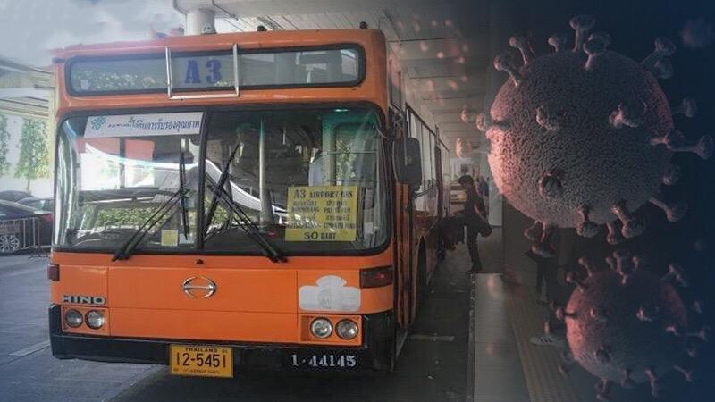 Busconducteur van de BMTA in Bangkok positief op het Covid19 virus getest