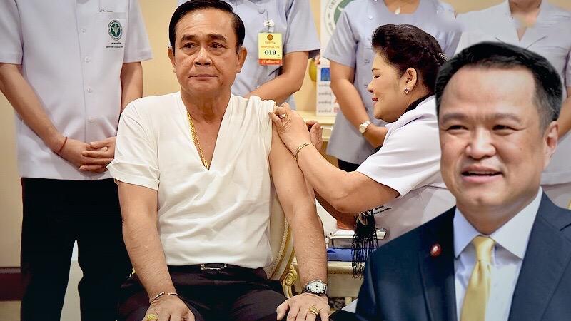 Premier Prayut krijgt de allereerste Sinovac vaccinatie , ondanks dat hij beweert dat het niet geschikt is voor mensen boven de 60