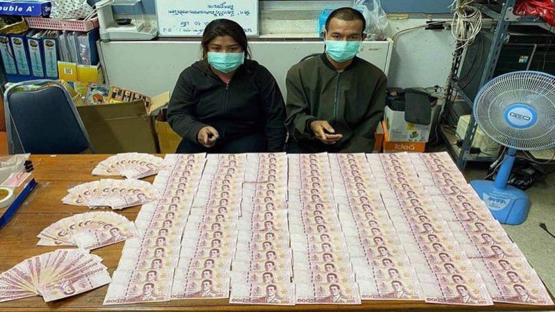 Echtpaar in Isaan gebruikte een huis en tuin printer om bankbiljetten van 100 baht na te maken