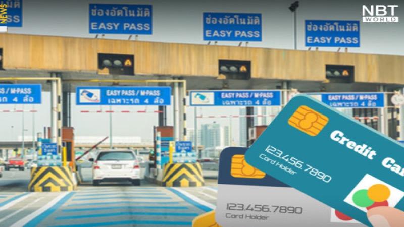 Het contactloze betalen van de tol op de snelwegen in Bangkok is realiteit geworden
