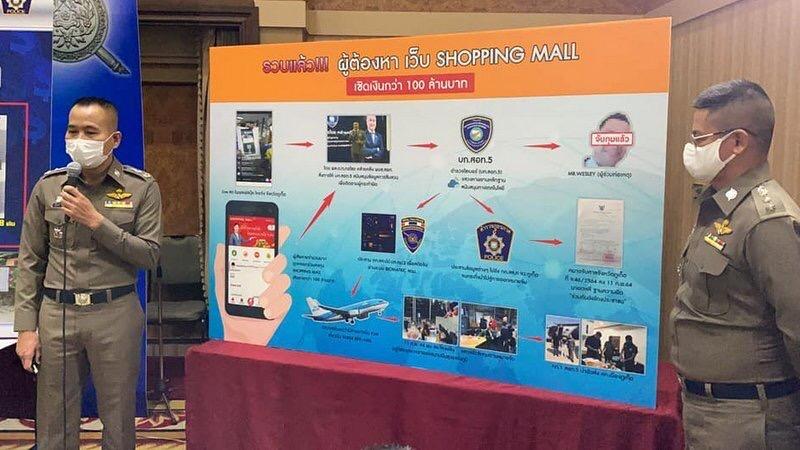 """Nederlander gearresteerd in Phuket voor vermeende oplichting in """"Shopping Mall"""""""