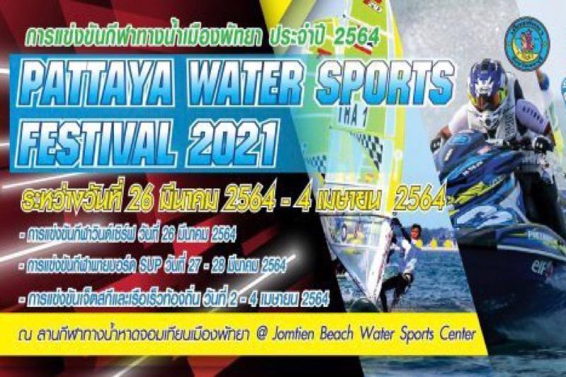Einde van deze maand is er veel te zien tijdens het Jomtien Beach Watersportfestival