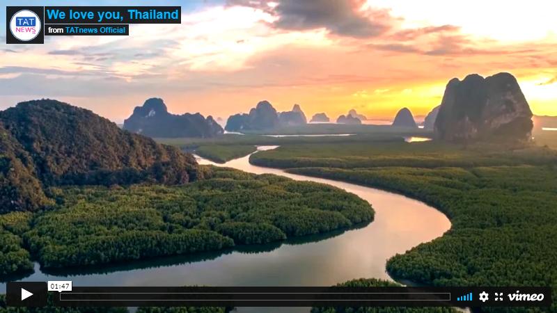 VIDEO – Boodschap van Thailand aan de wereld: WE HOUDEN VAN JULLIE!