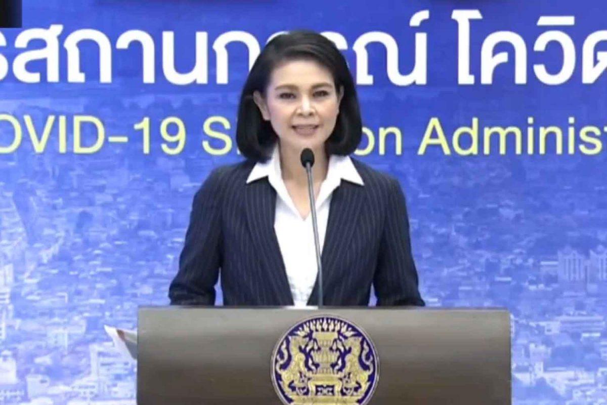 Het einde van de Covid19 pandemie in Thailand is in zicht: het CCSA lonkt naar oktober