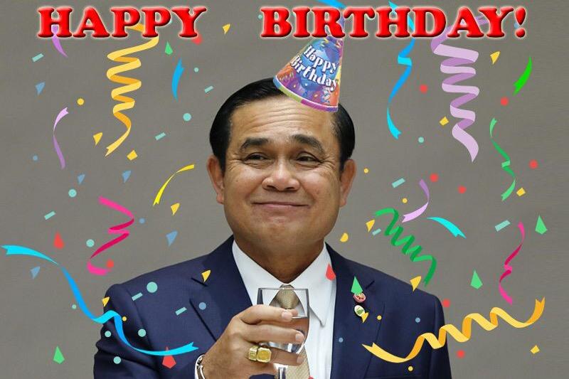 """Thaise premier krijgt drie vingers voor zijn verjaardag van """"weldoeners"""" toebedeeld"""