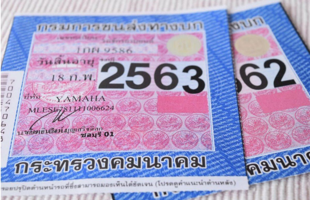 Het Thaise ministerie van landtransport roept voertuigbezitters op om de mobiele app te gebruiken om autobelasting te betalen