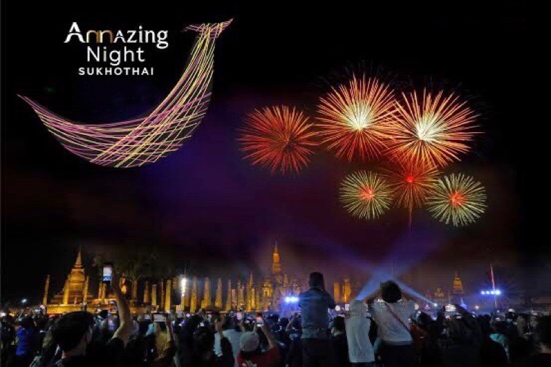 Olleke Bolleke in Thailand maakt de lijst met aankomende evenementen en festivals in heel Thailand bekend
