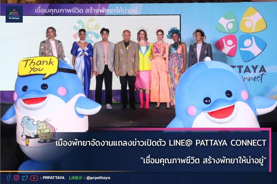 'LINE @ PATTAYA CONNECT' app voor bewoners, expats en toeristen!