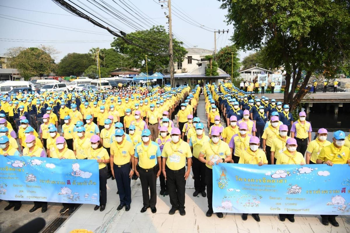BMA schoonmaakcampagne gestart in Bangkok bij het Lam Phak She-kanaal