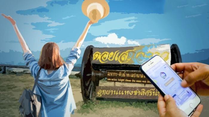 De regering van Thailand blijft binnenlands toerisme promoten