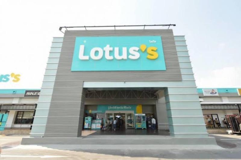 Tesco Lotus heet tegenwoordig …..Lotus's