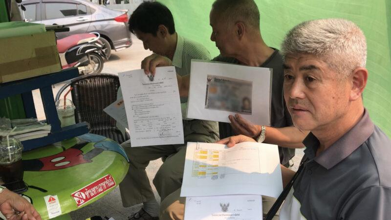 Japanse emigranten in Chiang Mai het slachtoffer van een omvangrijke investeringsfraude