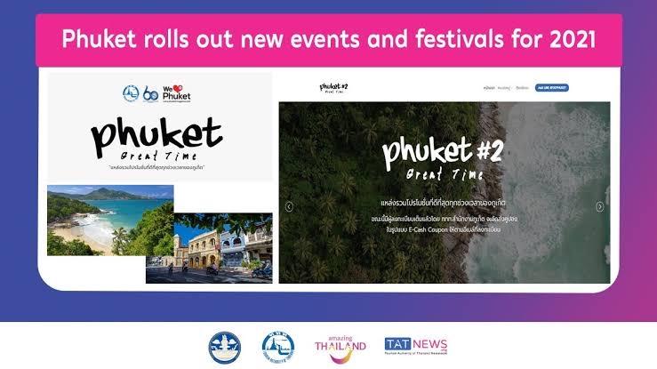 Phuket nodigt iedereen in Thailand uit om de plaatselijke evenementen en festivals te bezoeken