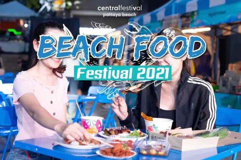 Het Central Beach Food Festival 2021 in Pattaya is officieel begonnen