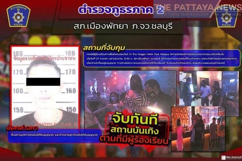 De politie van Pattaya blijft het nachtleven aanvallen