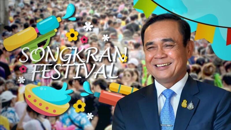 Volgend maand zal Songkran echt gevierd gaan worden