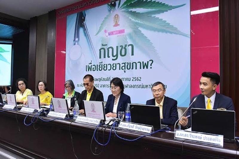 Thailand geniet positieve feedback van cannabis patiënten