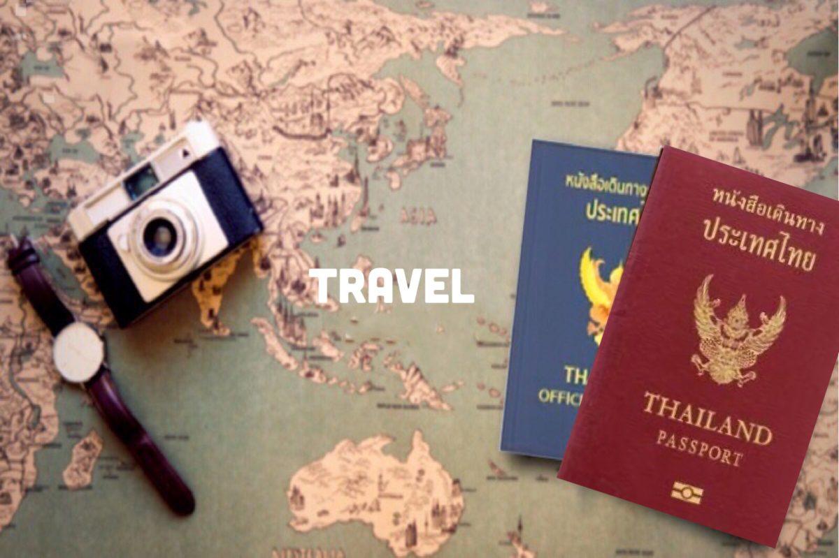 Thailand staat klaar om vaccinpaspoorten aan te nemen om het toerisme op gang te brengen