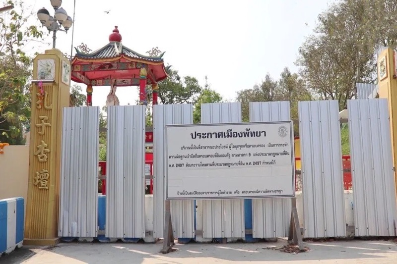Gemeente Pattaya bereikt een juridische overeenkomst met de Chinese tempel op Buddha Hill