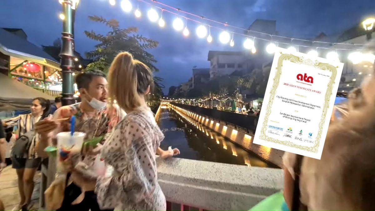 Asian Township Award voor Khlong Ong Ang-kanaal Bangkok