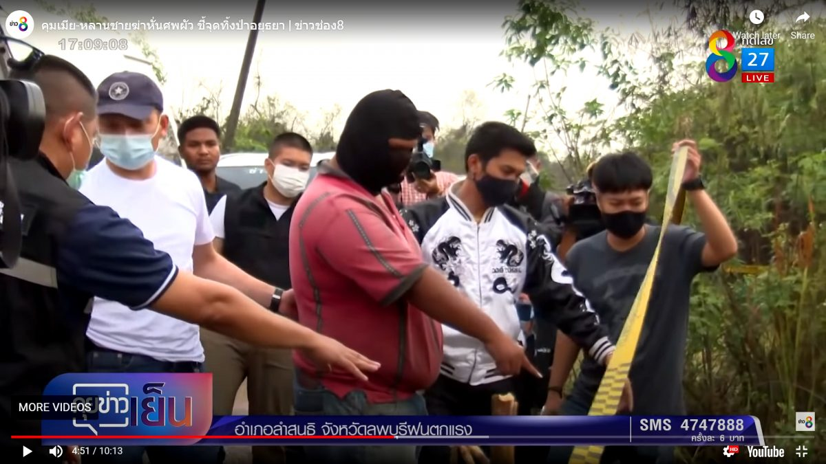 VIDEO – Lijk gevonden op verschillende plaatsen, vermoord, onthoofd en verbrand – echtgenote en neef gearresteerd