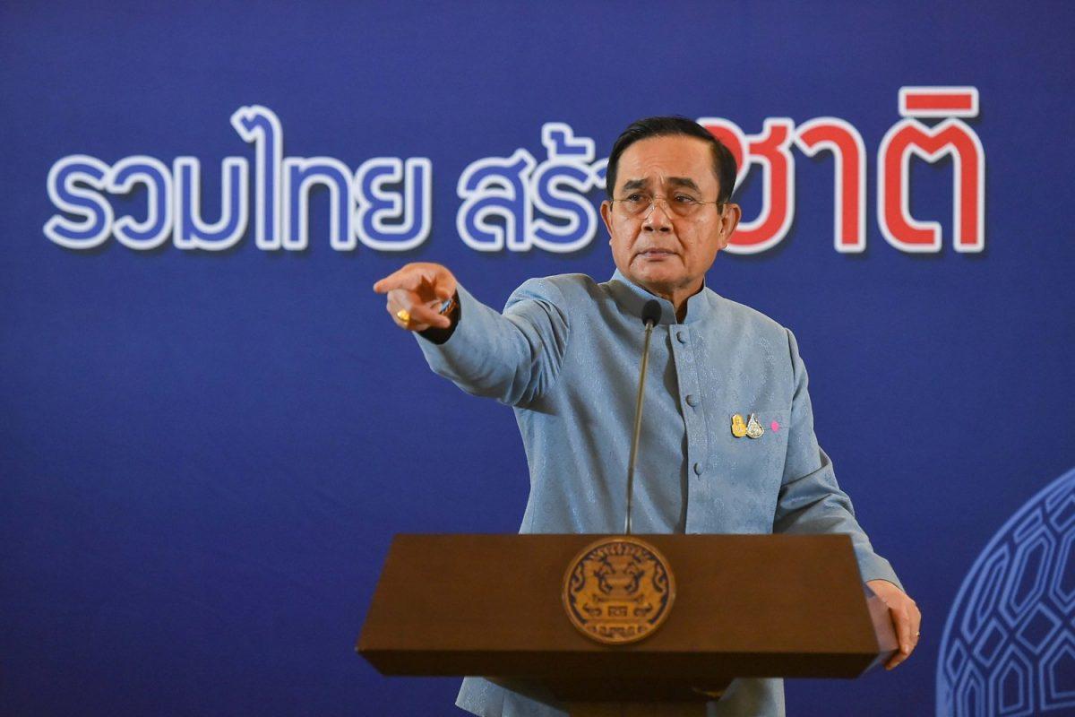 Thaise journaliste uit het gouvernementsgebouw verbannen na het niet tonen van respect