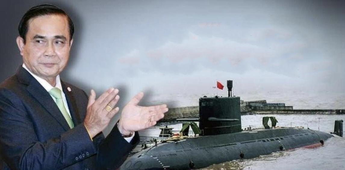 Bekende Thaise activist verzoekt premier Prayut om de aankoop van een onderzeeër van Chinese makelij te heroverwegen