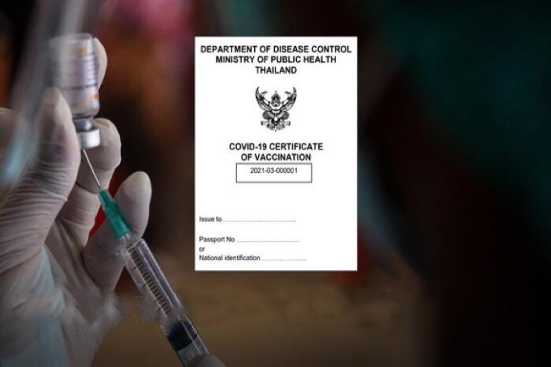 Zo ziet het officiële Thaise vaccinpaspoort eruit