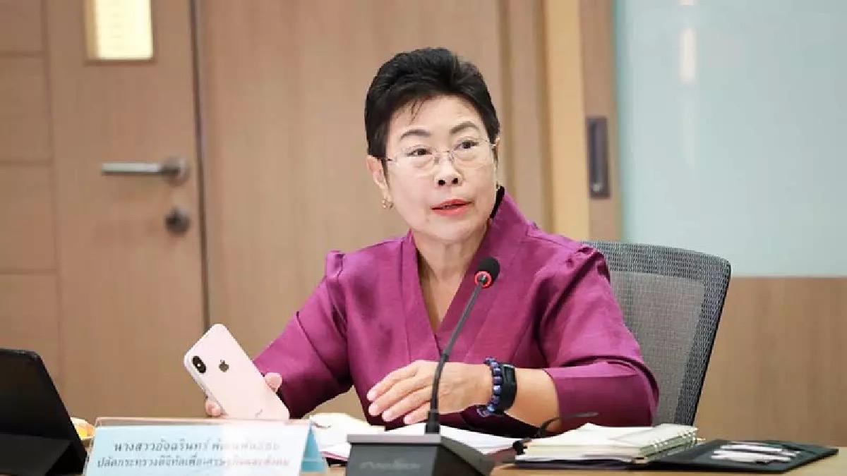 Het Thaise ministerie waarschuwt de hackers in het land voor het creëren, delen en verspreiden van vals nieuws
