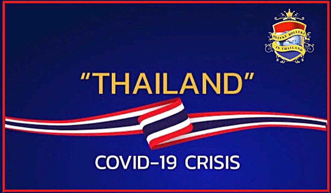 """Vandaag bereikt het aantal Covid19 gevallen en sterfgevallen in Thailand een nieuw hoogtepunt"""""""