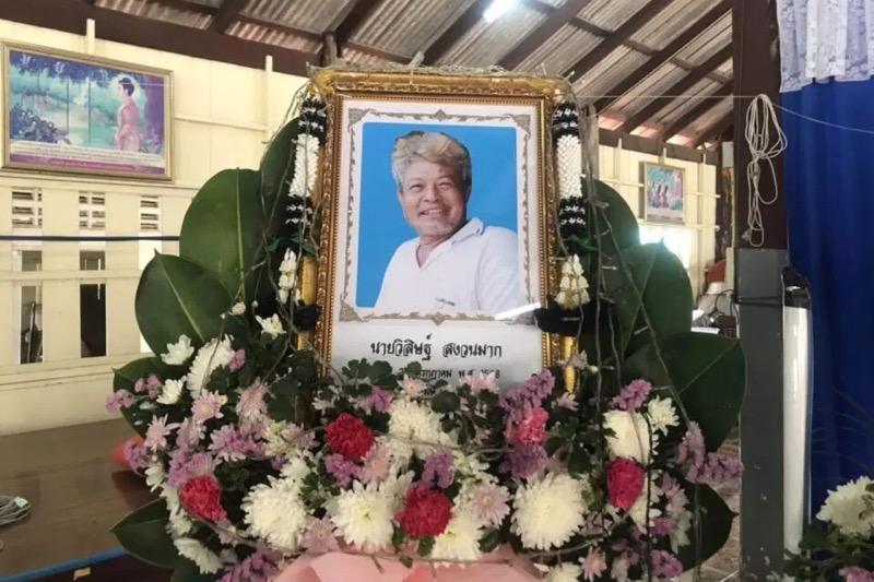 2e VIDEO UPDATE | Vrouw van de in Pattaya doodgebeten hondenliefhebber waarschuwt de mensen voor laster en valse beschuldigingen