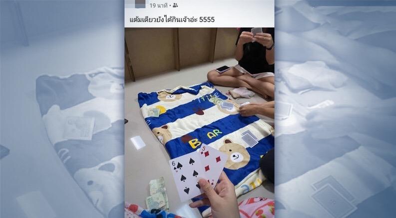 Videoclip van mensen die in een veldhospitaal pokeren verontrust de Thaise bevolking