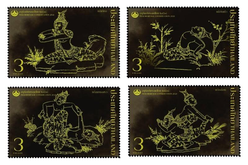 Filatelisten opgelet, het Thaise postbedrijf heeft een nieuwe serie postzegels uitgegeven
