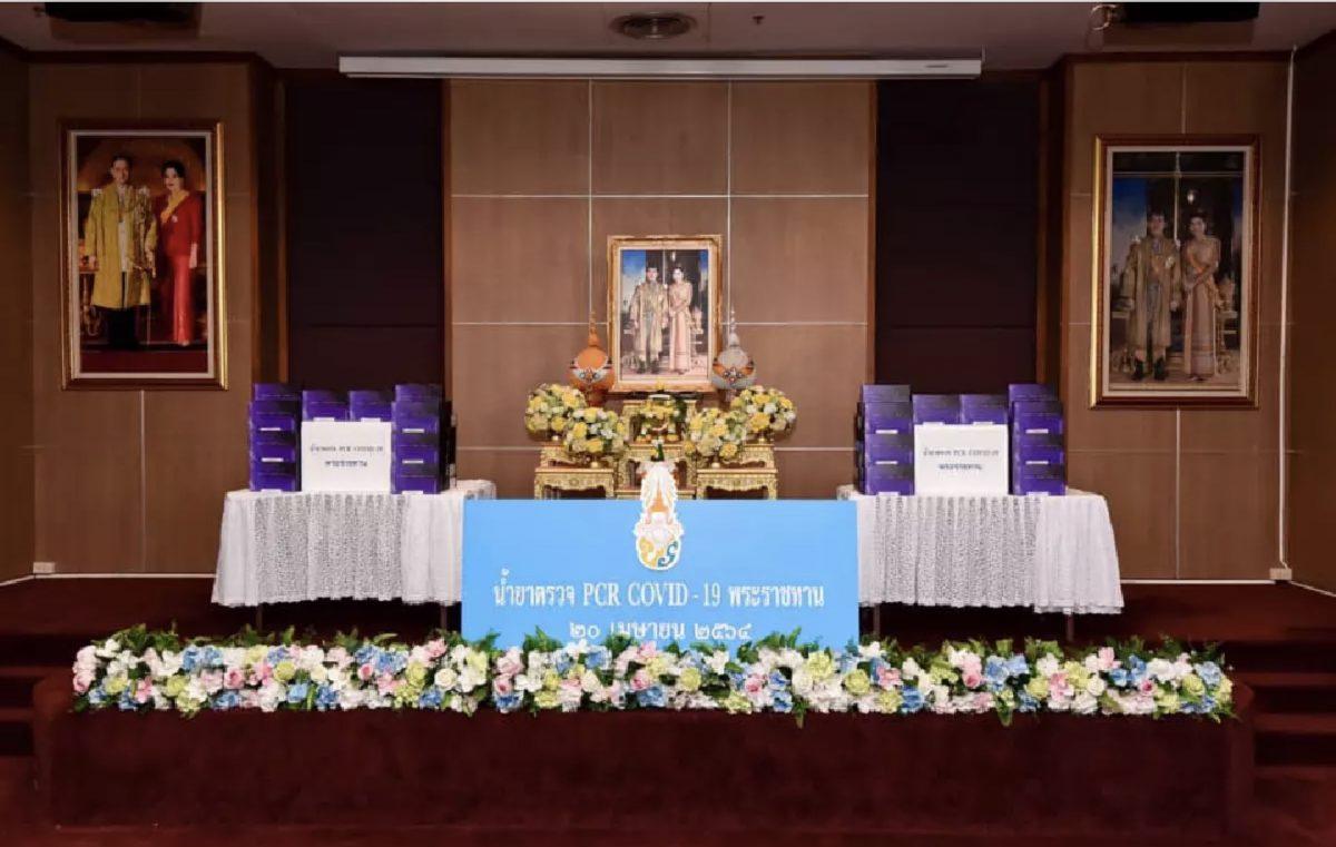Hunne Majesteiten schenken voor bijna 14 miljoen Baht aan Covid19 sneltesten