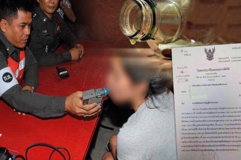 Tijdens de Songkran vakantie zijn er in Thailand 12.213 chauffeurs veroordeeld voor drankmisbruik