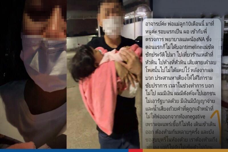 Medewerker ziekenhuis weerlegt de bewering van de vrouw dat haar kind door vier ziekenhuizen is afgewezen