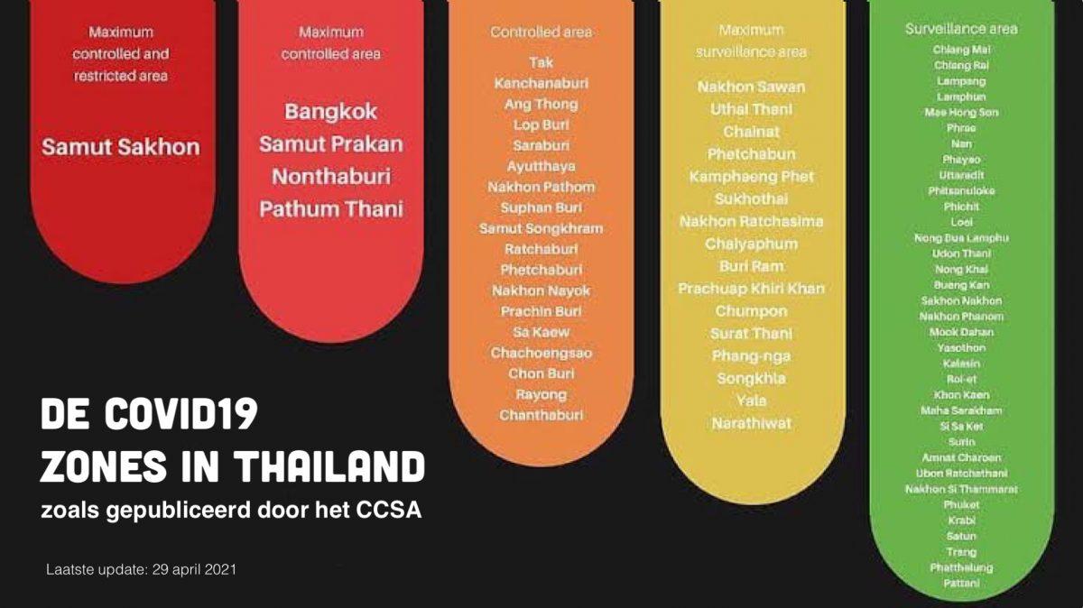 """Het CCSA zal waarschijnlijk vandaag de dag een definitieve beslissing nemen over de """"Deep Red"""" -zones voor Bangkok, Chonburi en andere provincies"""