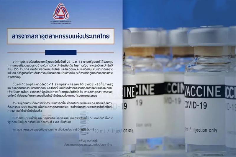 De Thaise particuliere sector heeft groen licht gekregen om vaccins te importeren