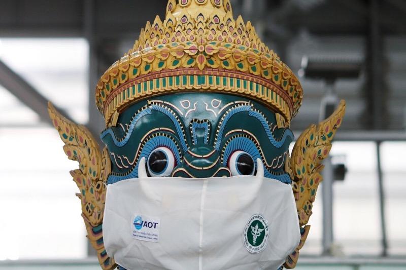 Geen mondkapje op? : in 63 provincies in Thailand kunt een fikse boete oplopen!