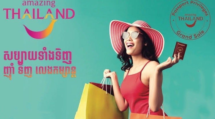 """TAT kondigt voorbereidingen aan voor """"Amazing Thailand Grand Sale 2021"""""""