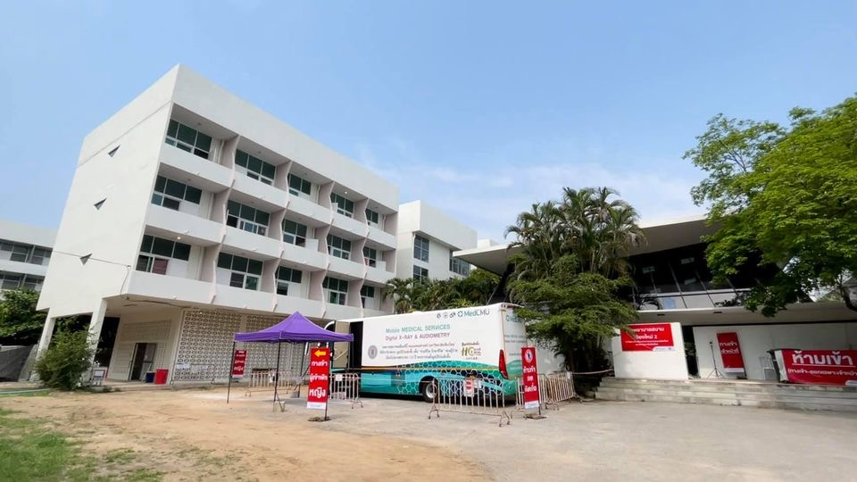 Het veldhospitaal van de Universiteit van Chiang Mai sluit de deuren