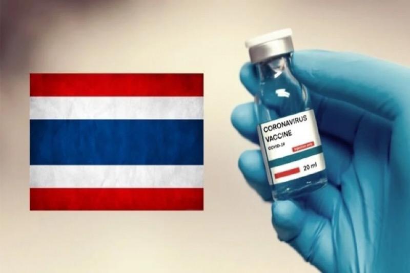 De Thaise mensen hebben geen keus welk Covid19 vaccin krijgen toegediend