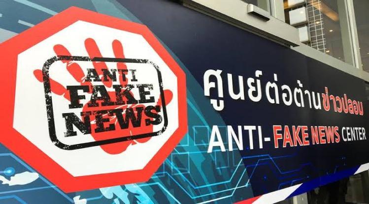 Auteurs van Covid19 nep-nieuws in Thailand aangepakt