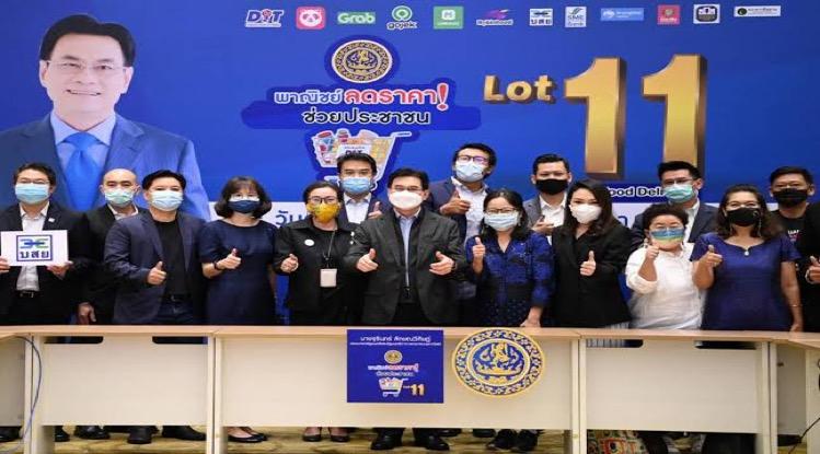 Thailand start in juni een campagne voor voedselkorting