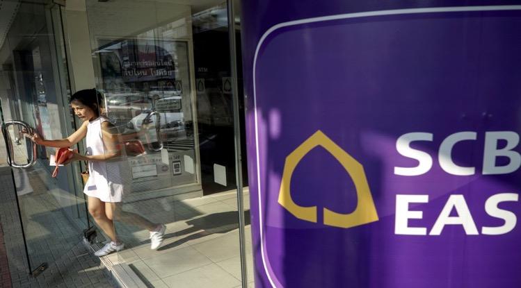 De Siam Commercial Bank lanceert een online reis-app
